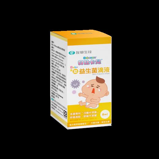 貝比卡兒寶助益生菌滴液