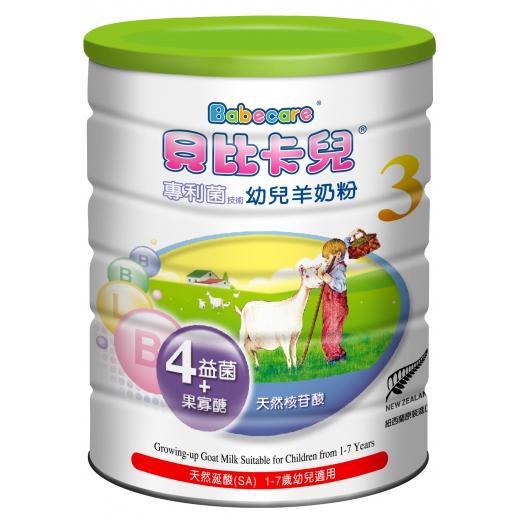 專利菌幼兒羊奶粉