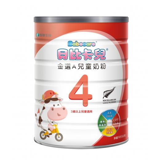 金選A兒童牛奶粉